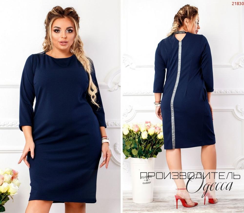 Платье №21830 ПО