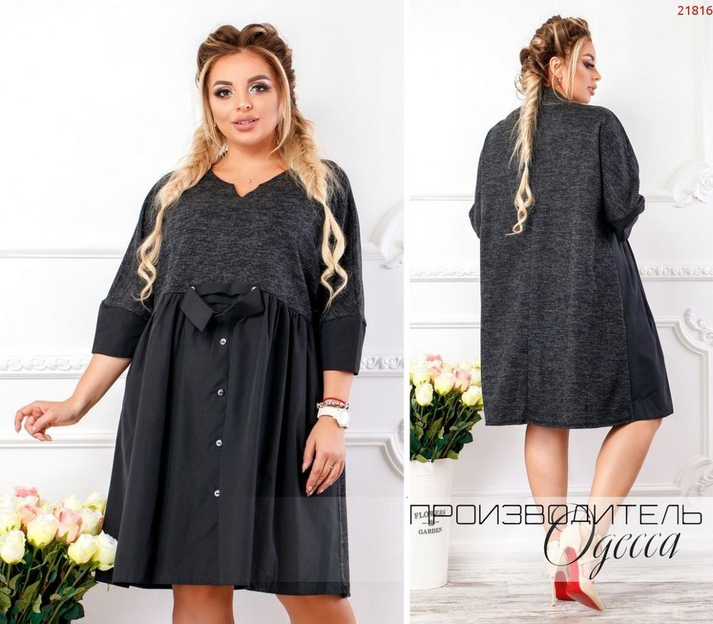 Платье №21816 ПО