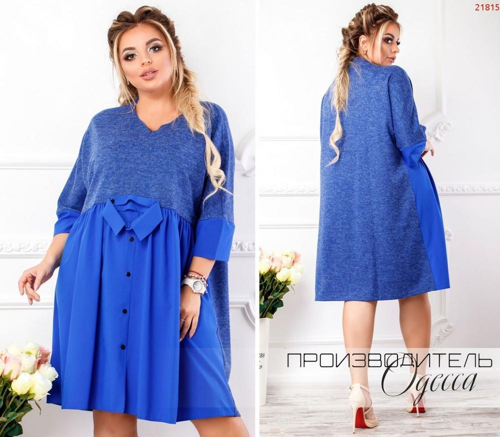Платье №21815 ПО