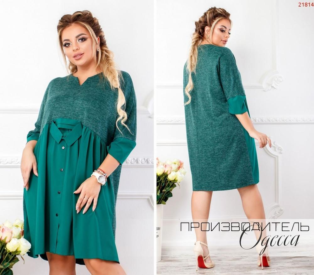 Платье №21814 ПО