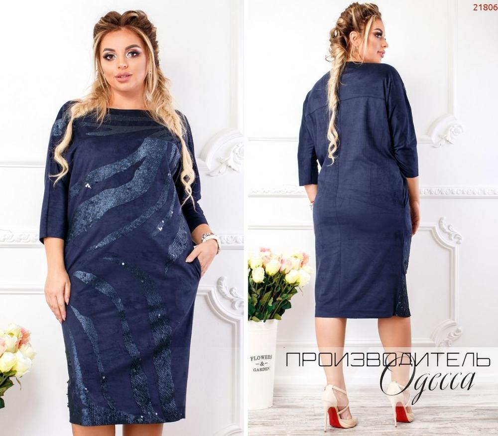 Платье №21806 ПО