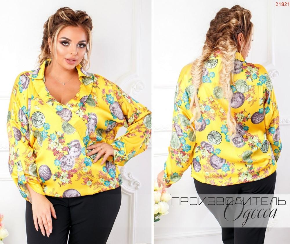 Блуза №21821 ПО