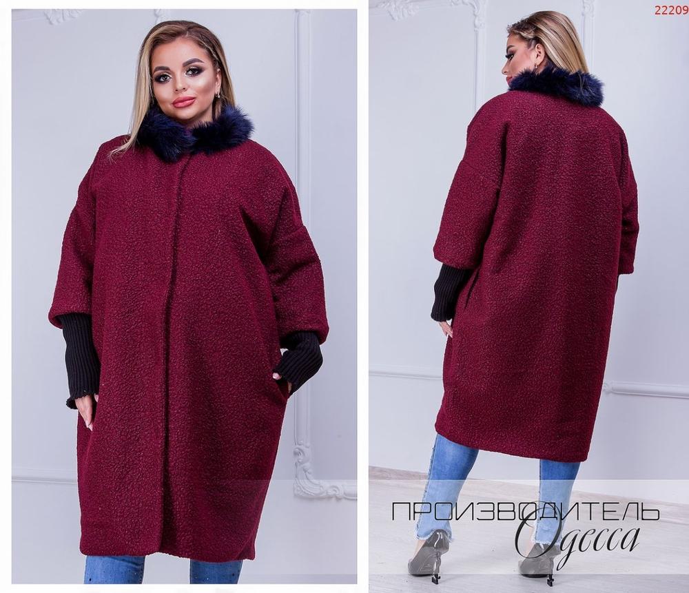 Пальто №22209 ПО