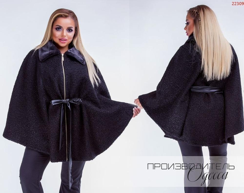 Пальто №22309 ПО