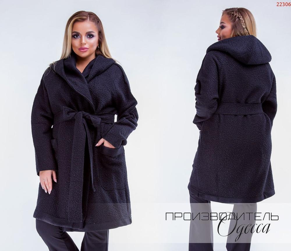 Пальто №22306 ПО