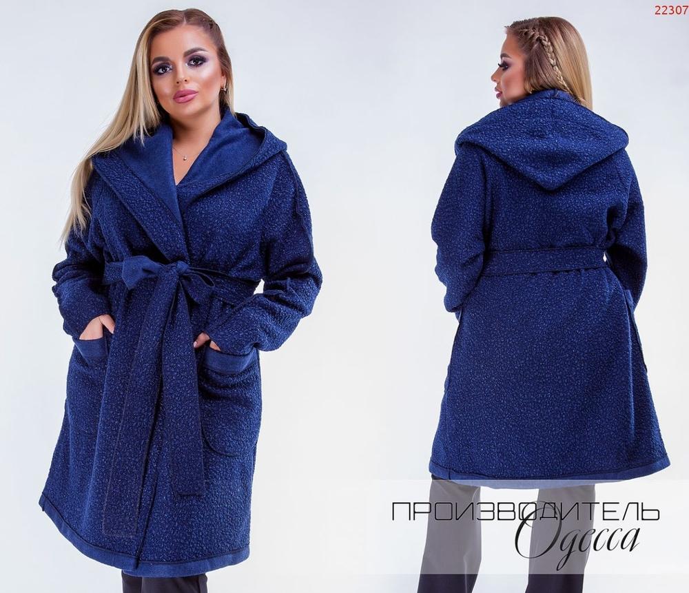 Пальто №22307 ПО