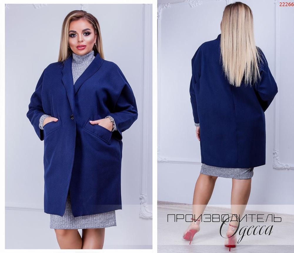 Пальто №22266 ПО