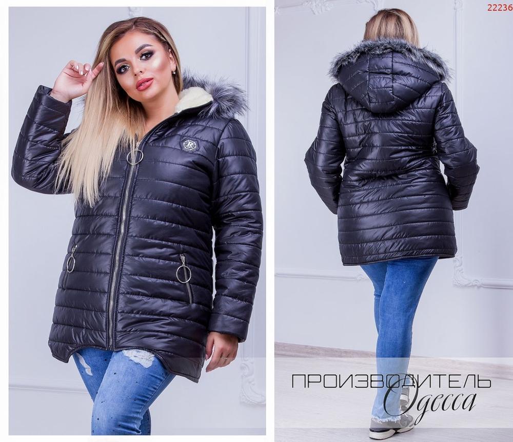Куртка №22236 ПО