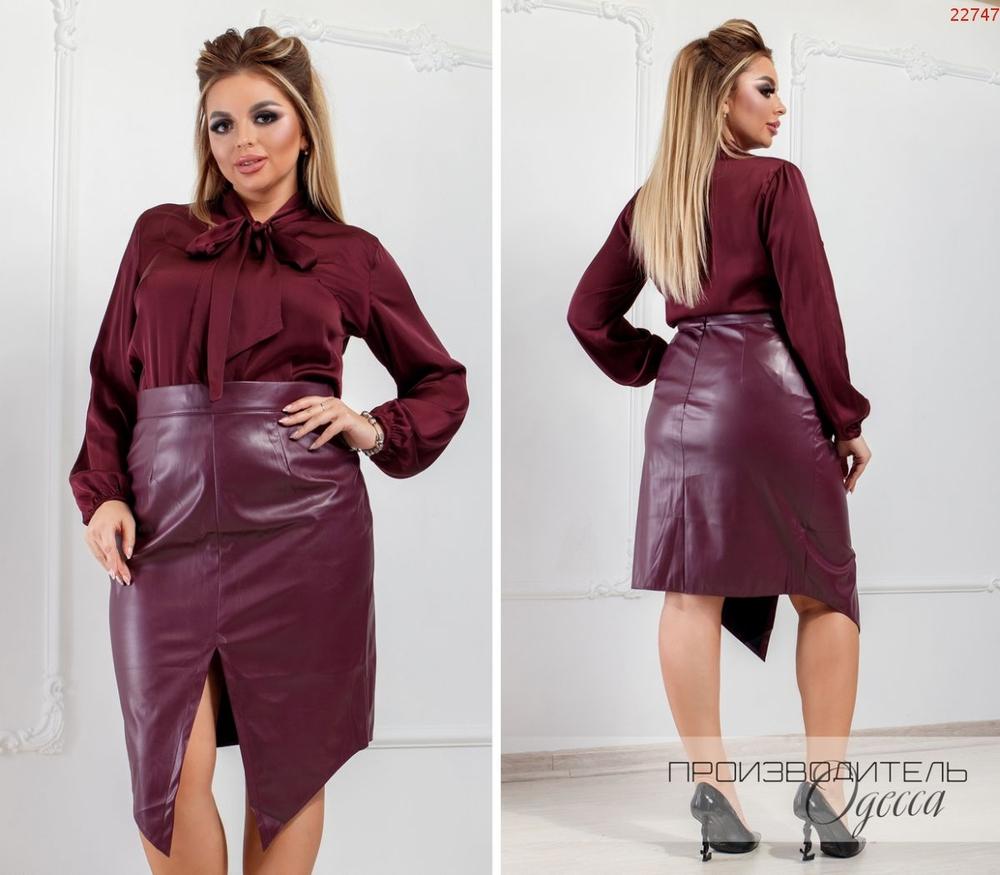 Блуза №22747 ПО