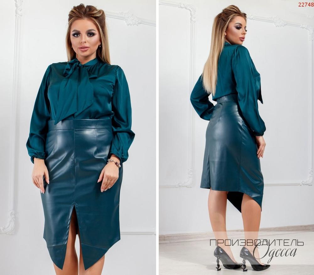 Блуза №22748 ПО