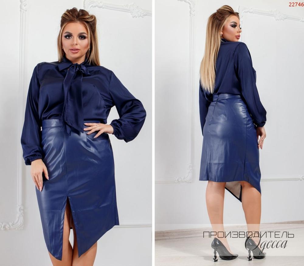 Блуза №22746 ПО