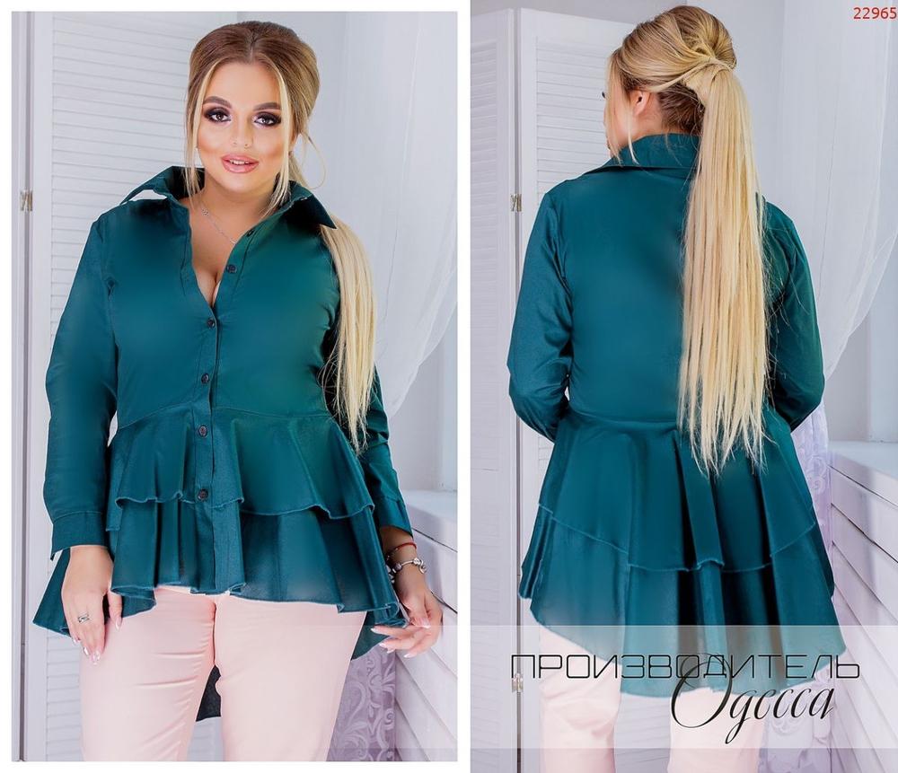 Блуза №22965 ПО