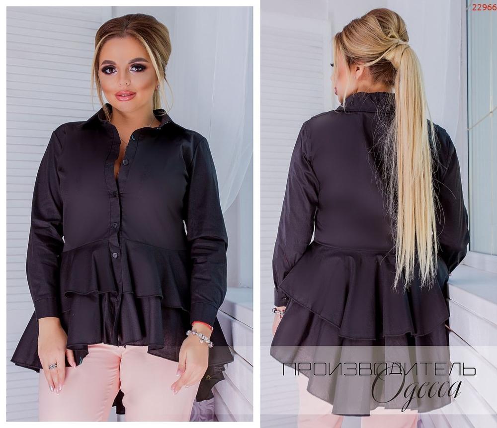 Блуза №22966 ПО
