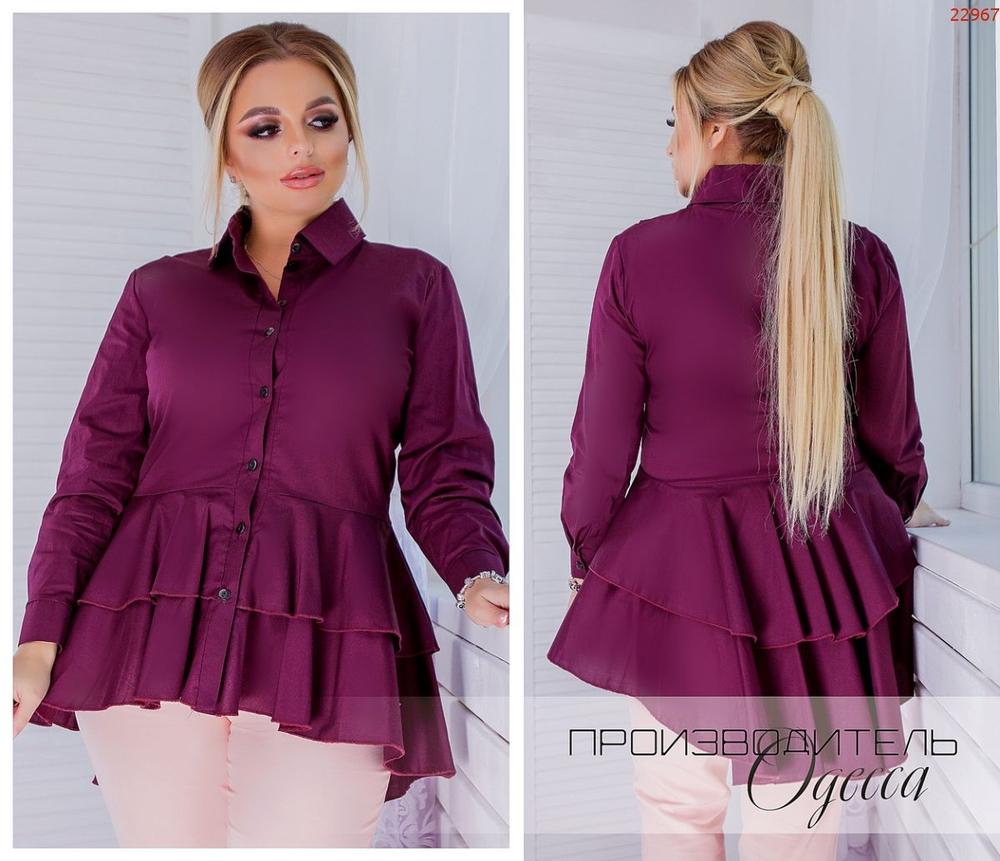 Блуза №22967 ПО