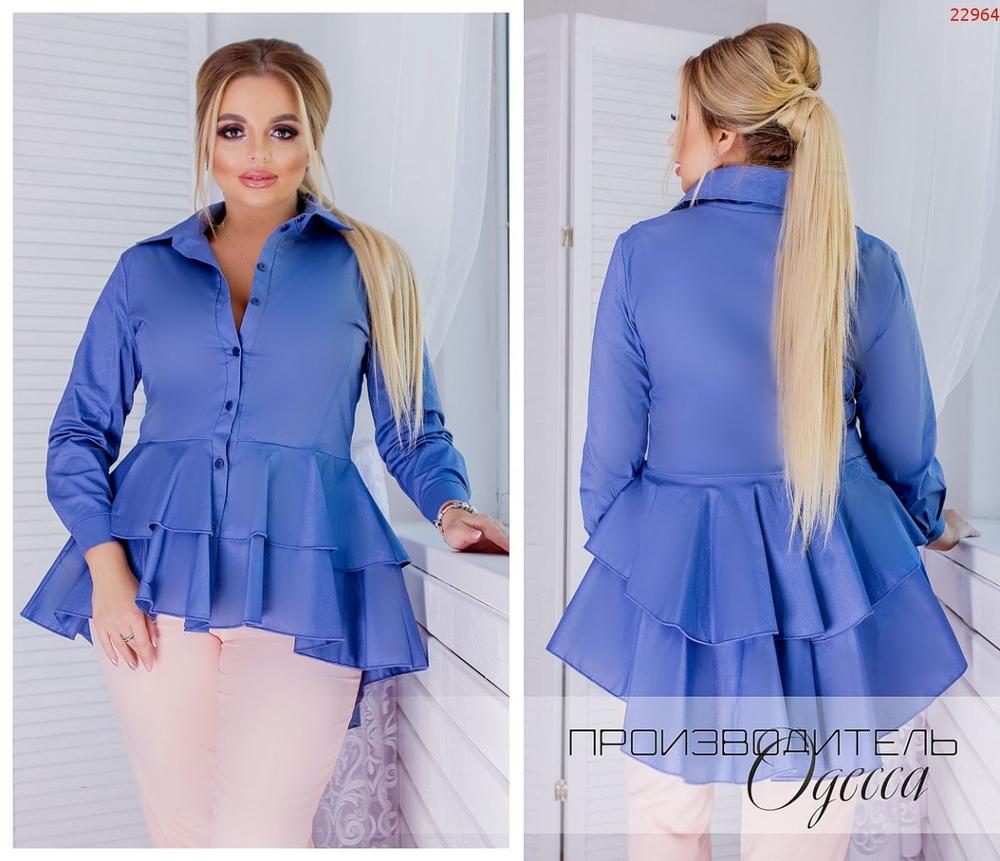 Блуза №22964 ПО