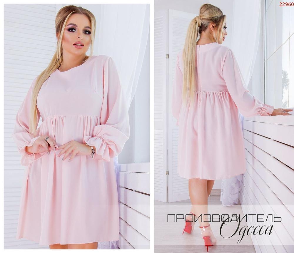 Платье №22960 ПО