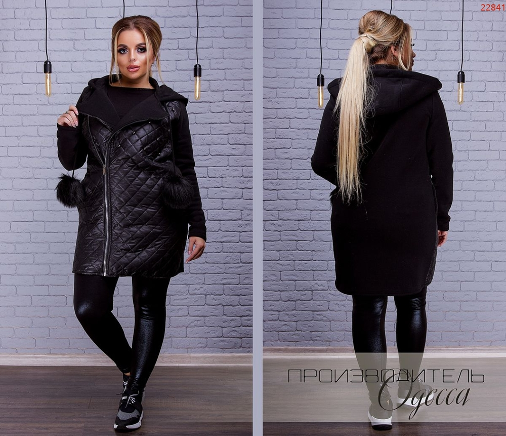 Куртка №22841 ПО
