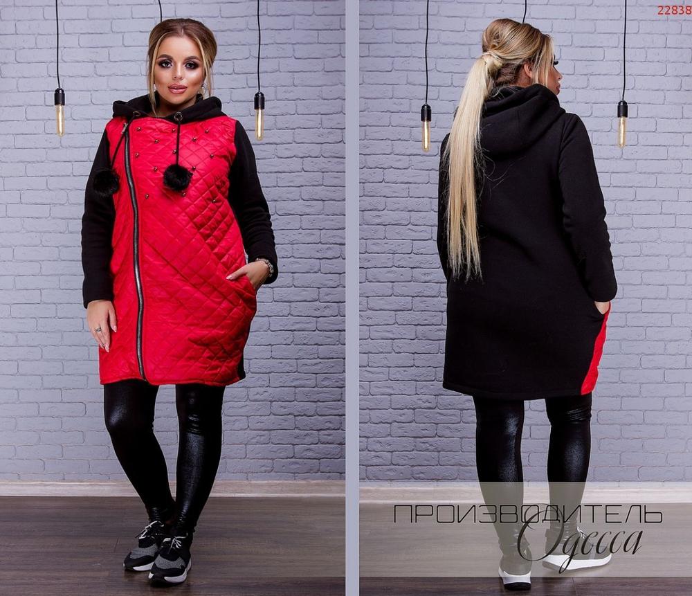 Куртка №22838 ПО