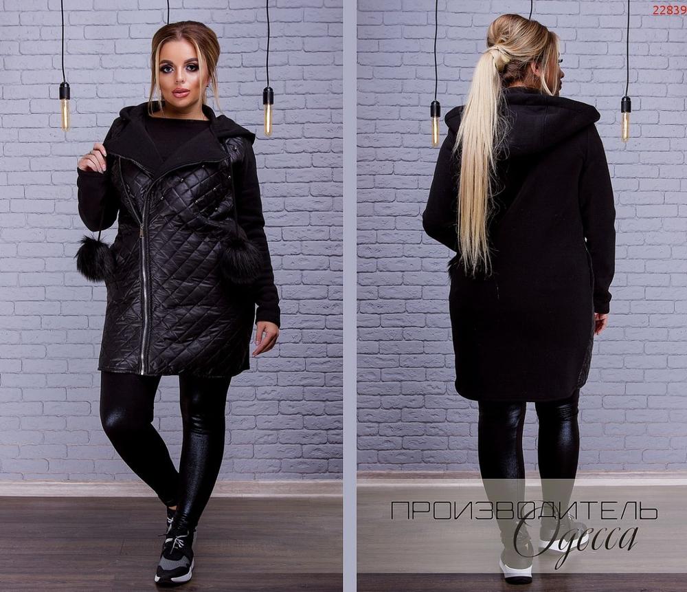Куртка №22839 ПО