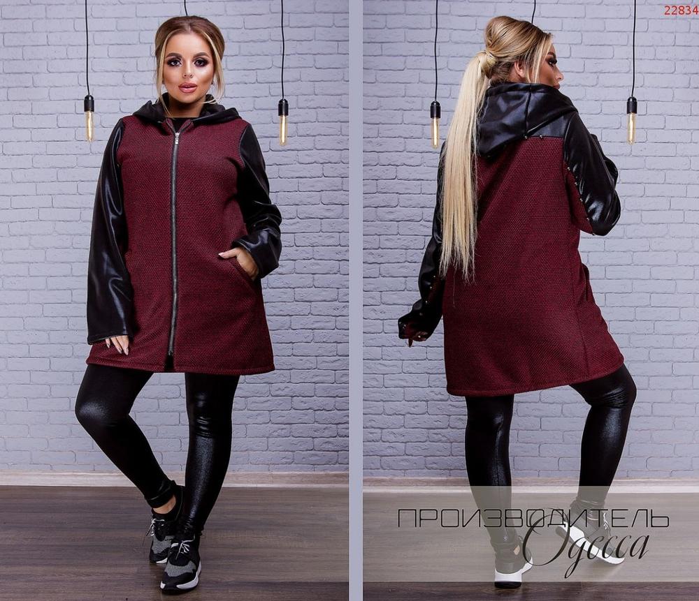 Пальто №22834 ПО
