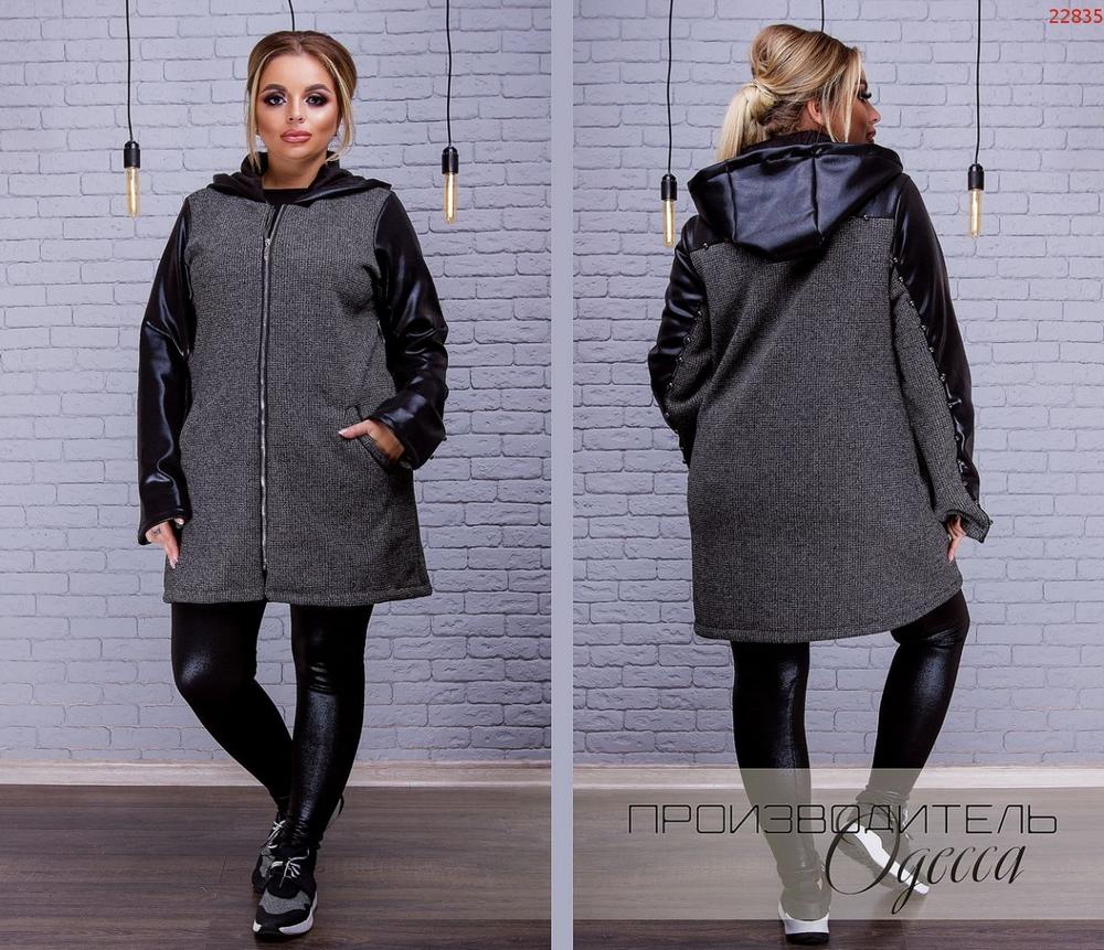 Пальто №22835 ПО