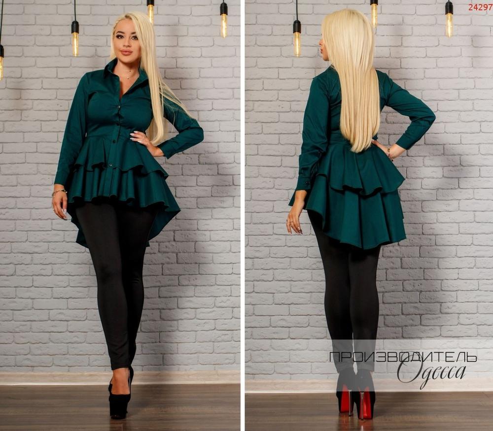 Блуза №24297 ПО