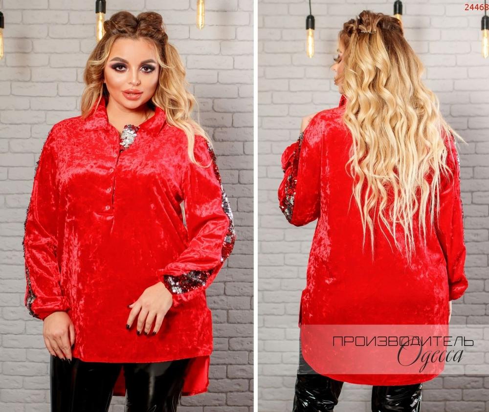 Блуза №24468 ПО