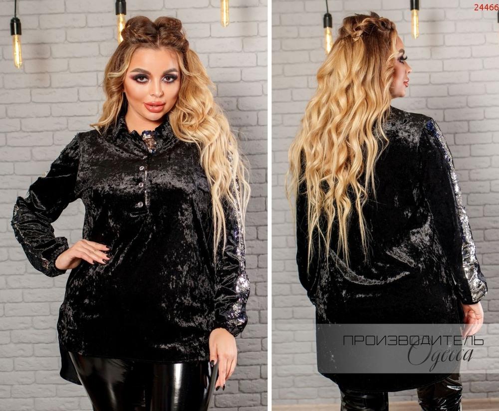 Блуза №24466 ПО