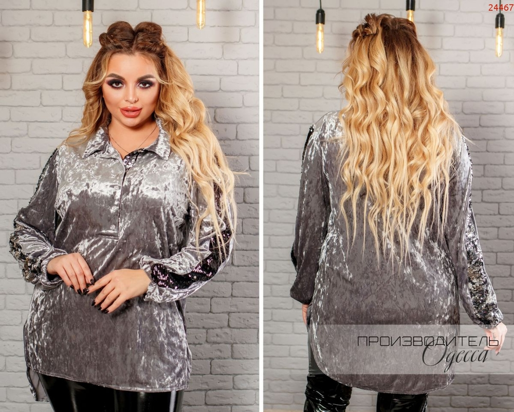 Блуза №24467 ПО
