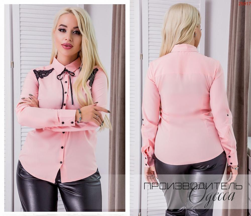 Блуза №25017 ПО