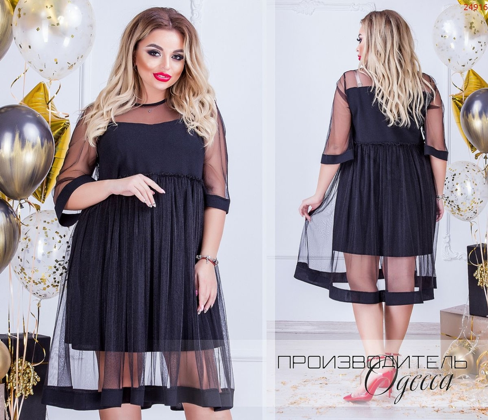 Платье №24916 ПО