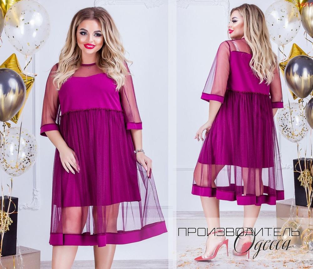 Платье №24917 ПО
