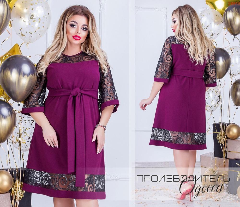 Платье №24913 ПО
