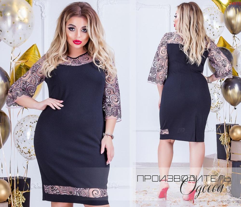 Платье №24915 ПО