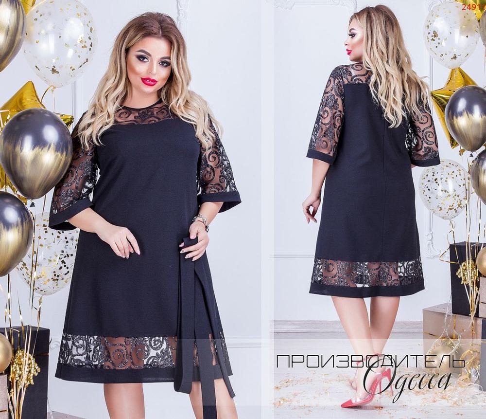 Платье №24911 ПО