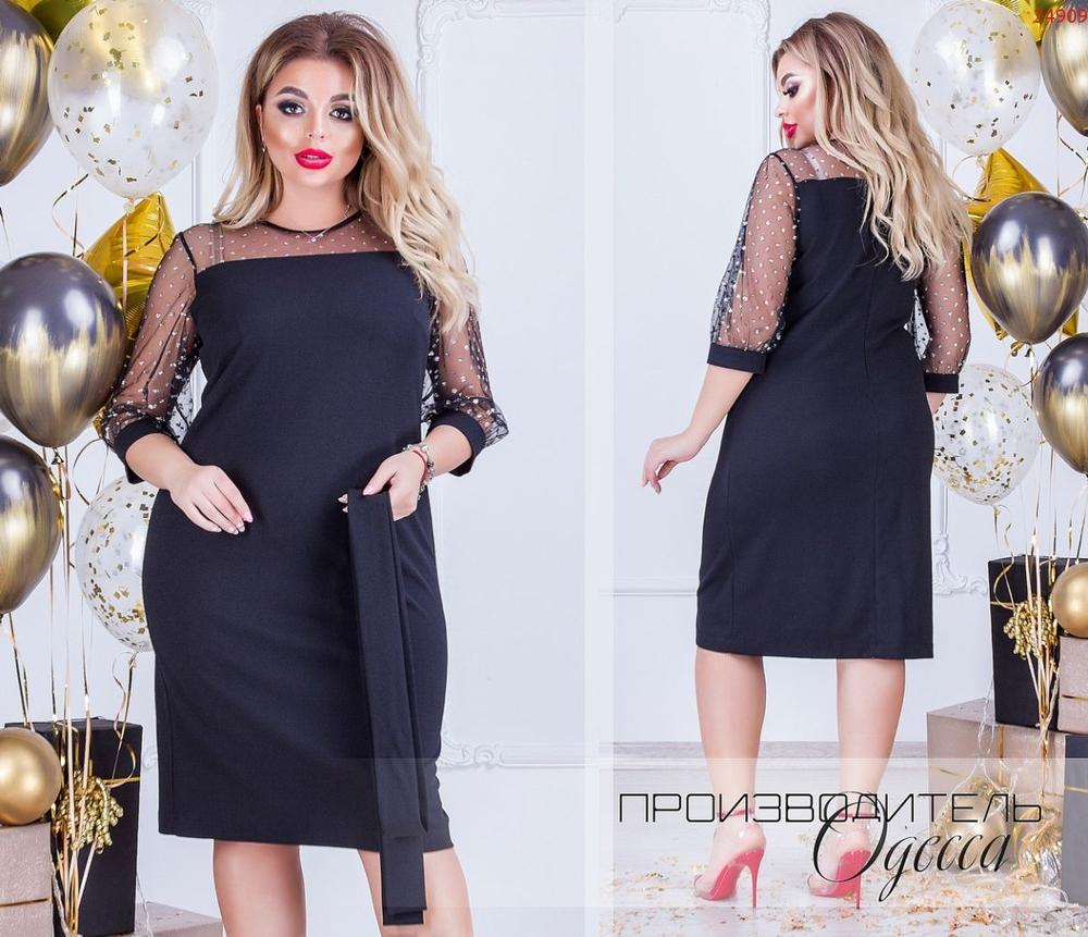 Платье №24909 ПО