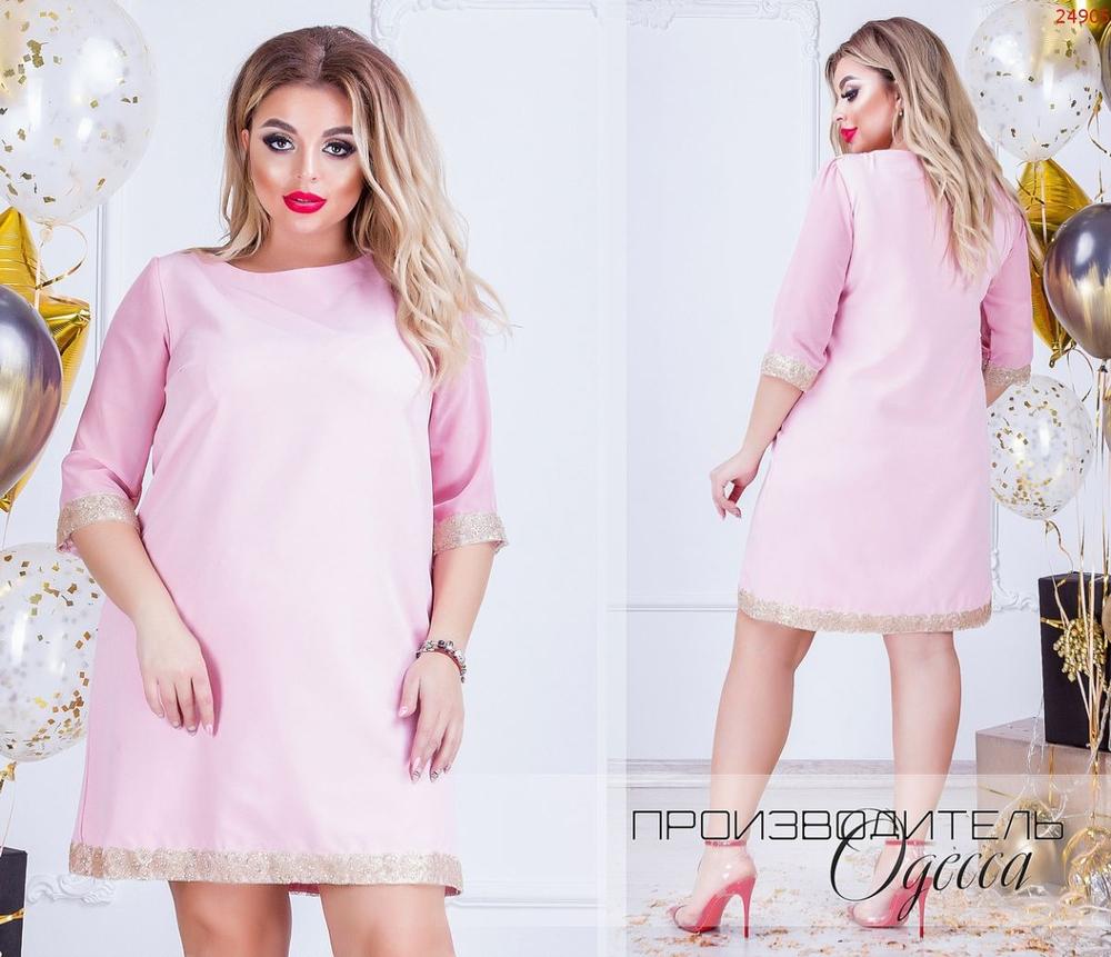 Платье №24905 ПО