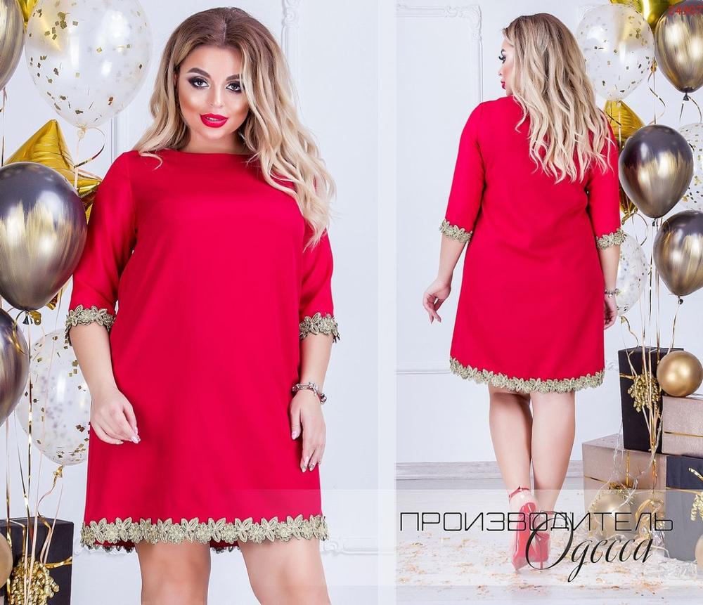 Платье №24907 ПО