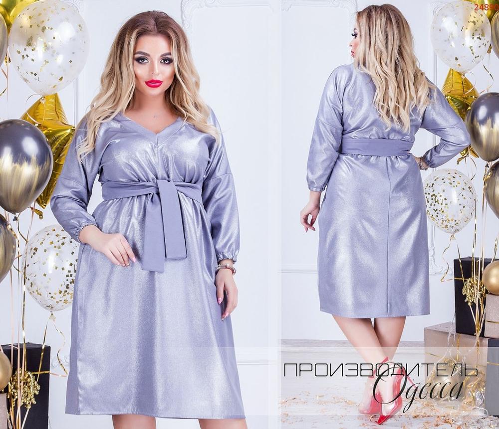 Платье №24890 ПО