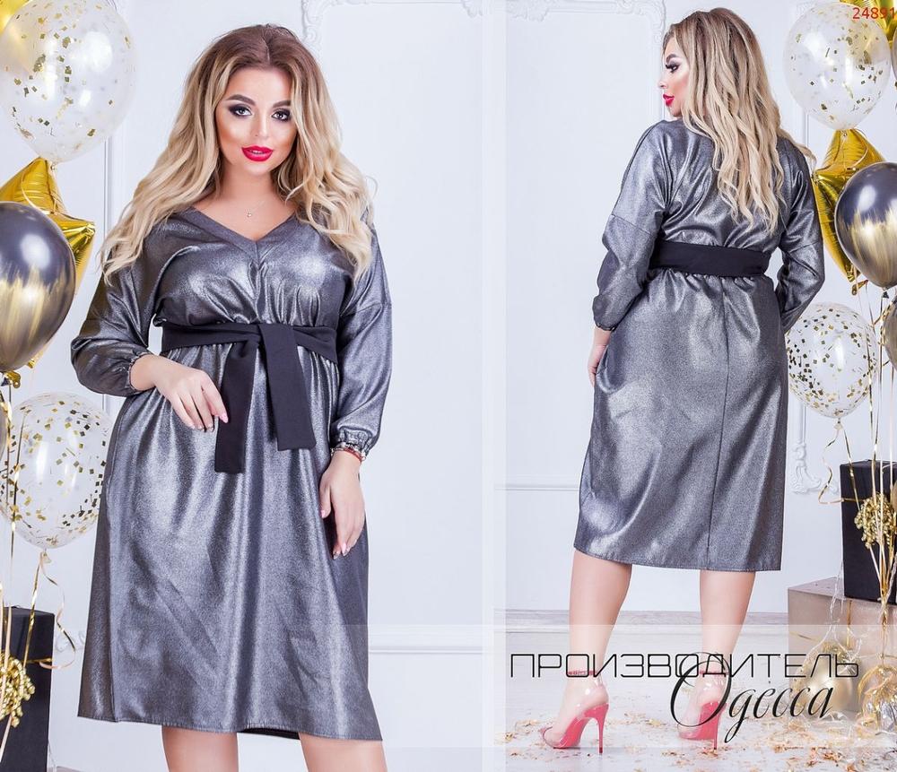 Платье №24891 ПО