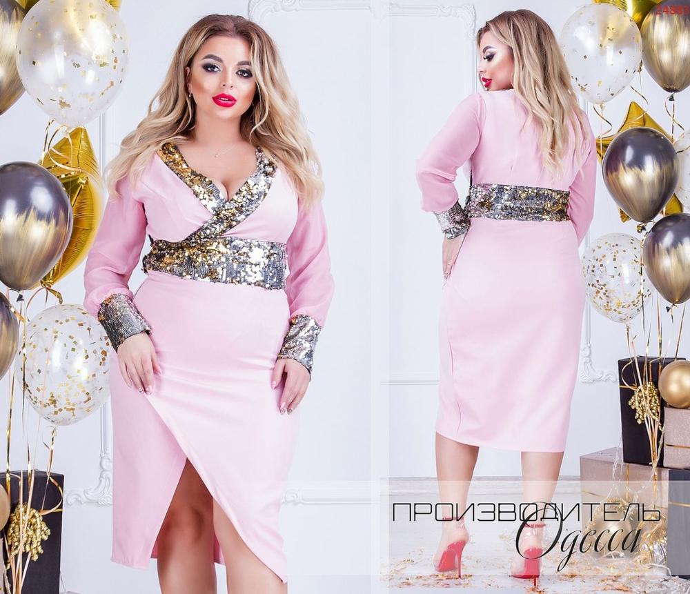 Платье №24883 ПО