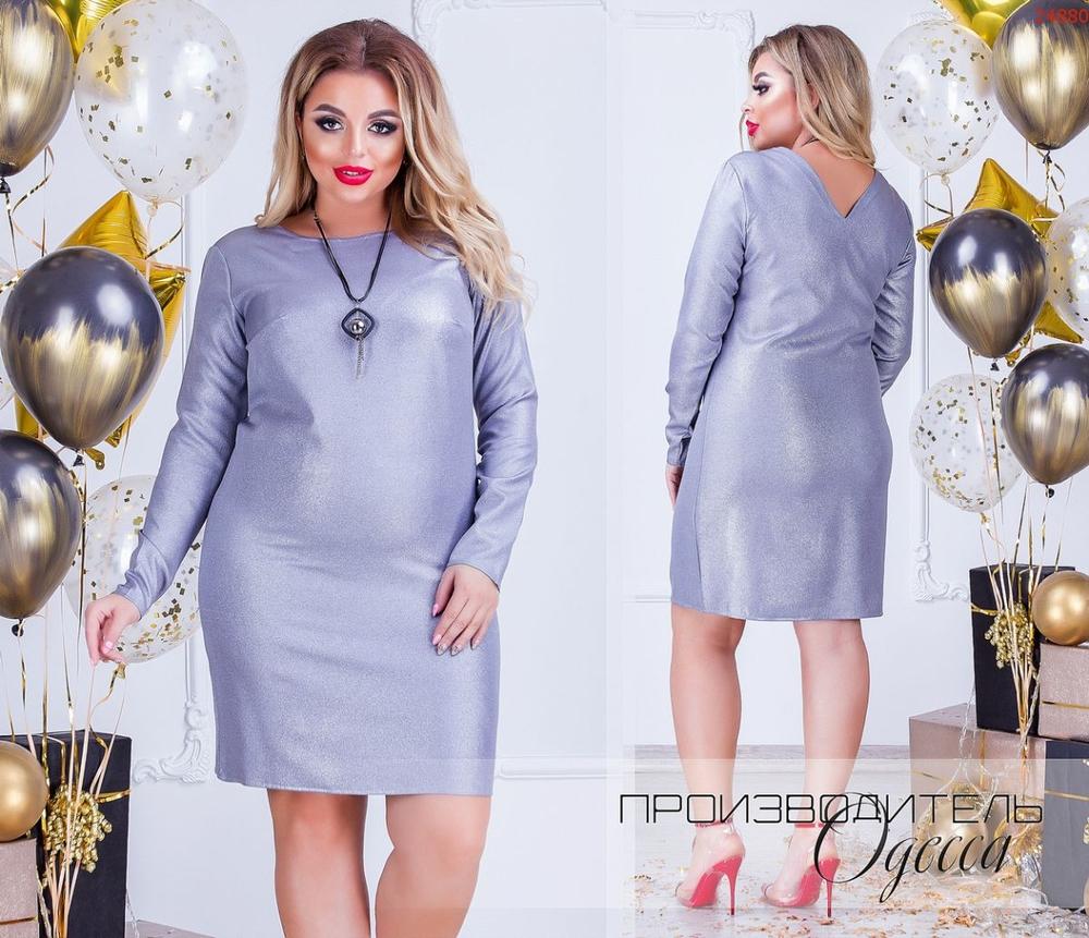 Платье №24880 ПО