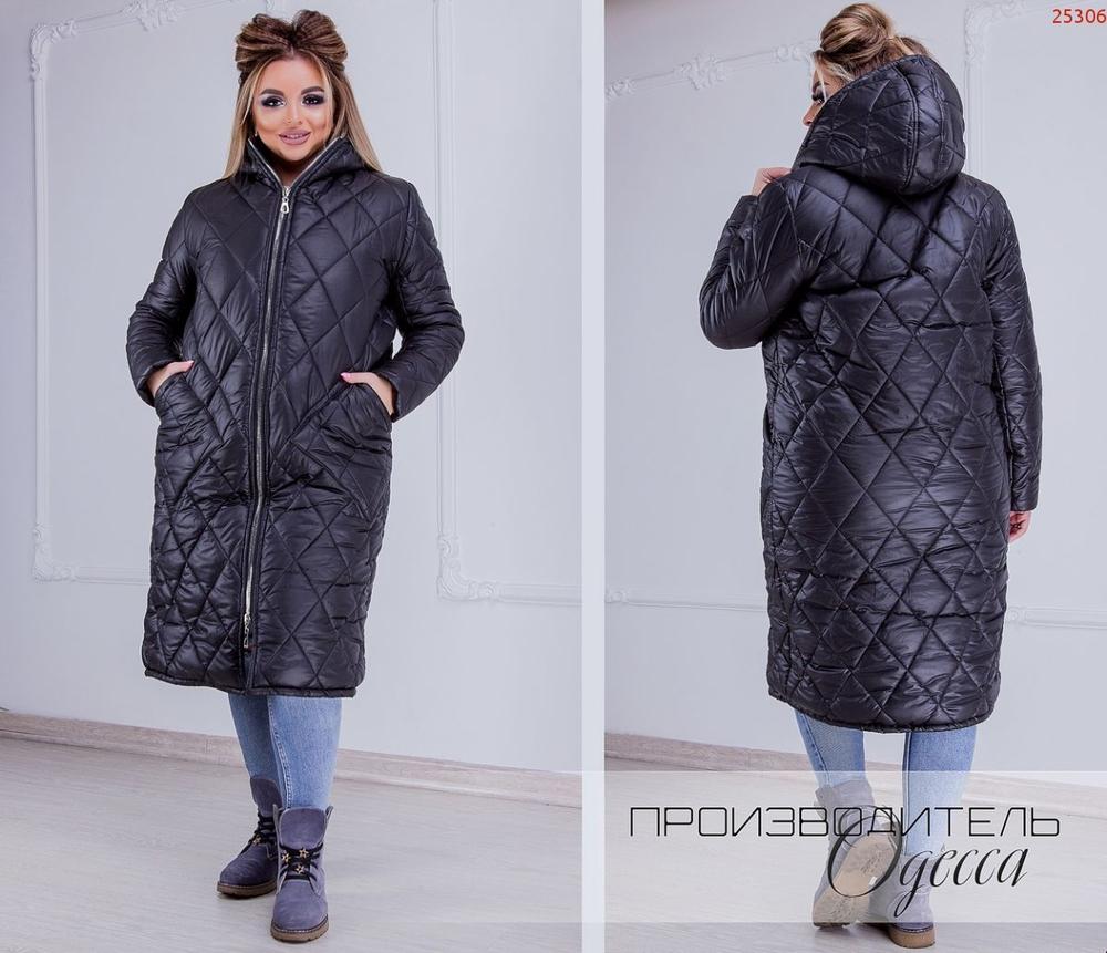 Куртка №25306 ПО
