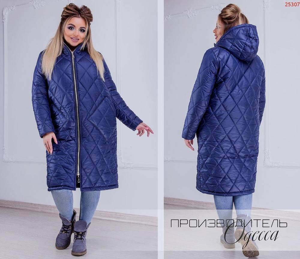 Куртка №25307 ПО