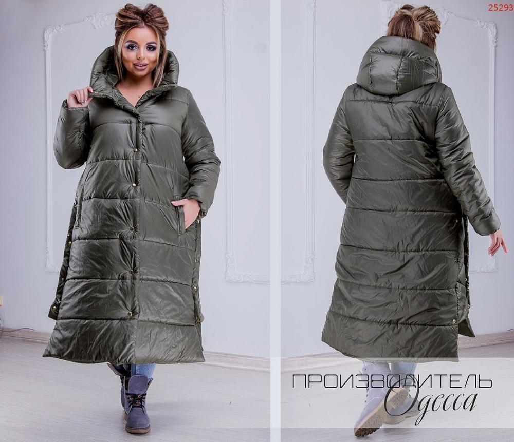 Куртка №25293 ПО