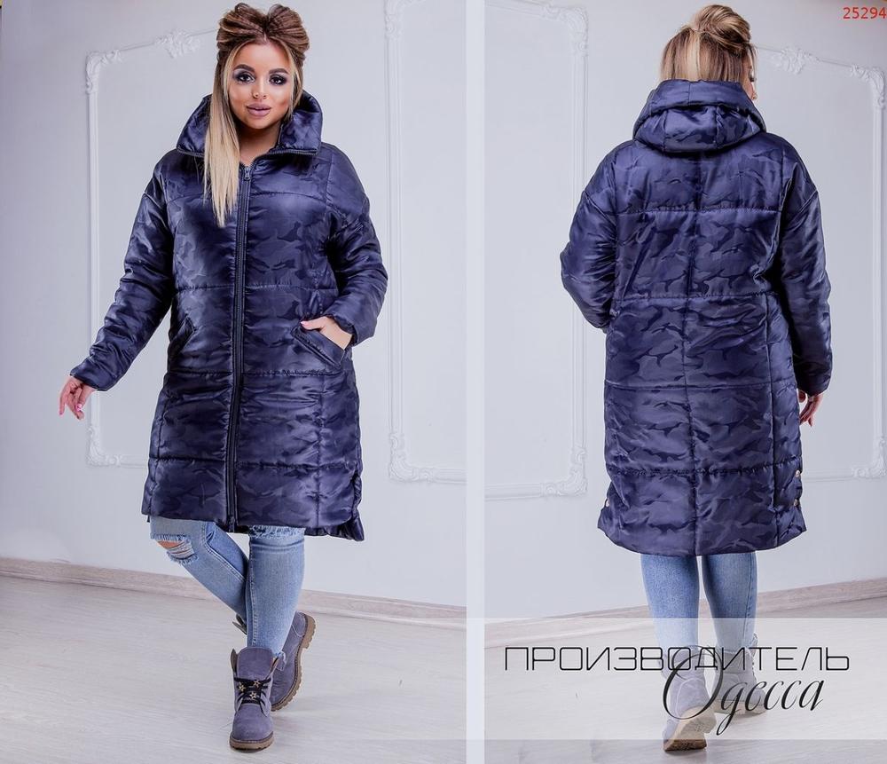 Куртка №25294 ПО