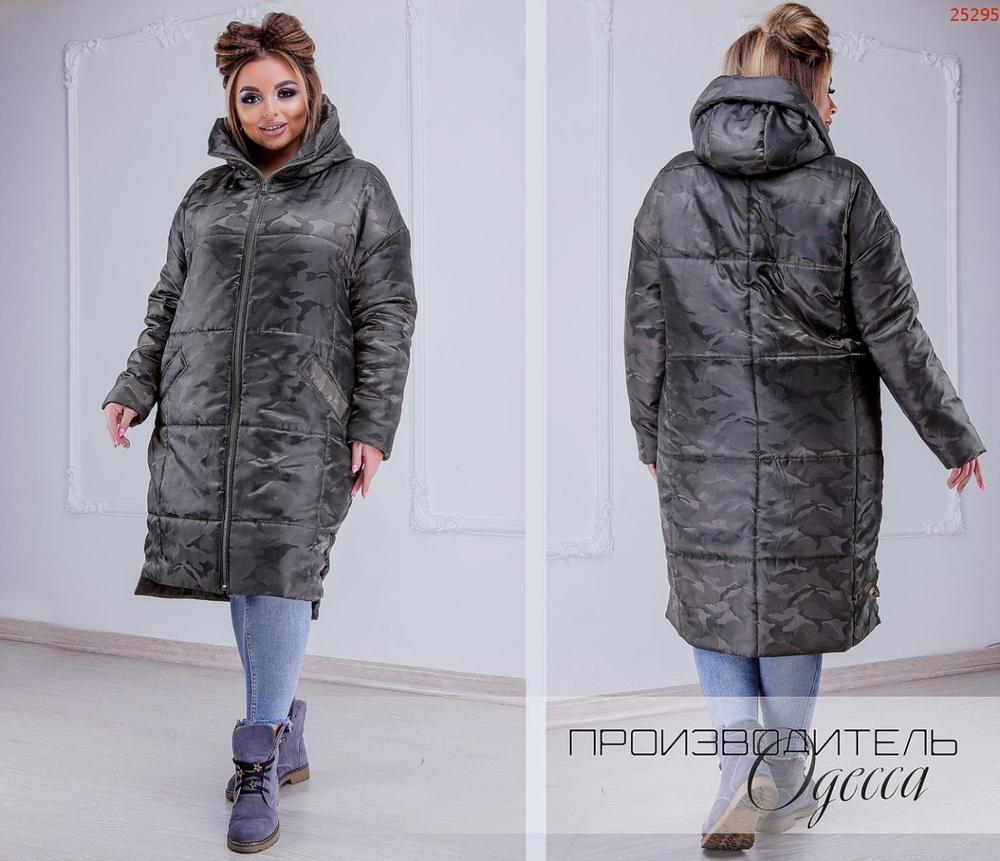 Куртка №25295 ПО