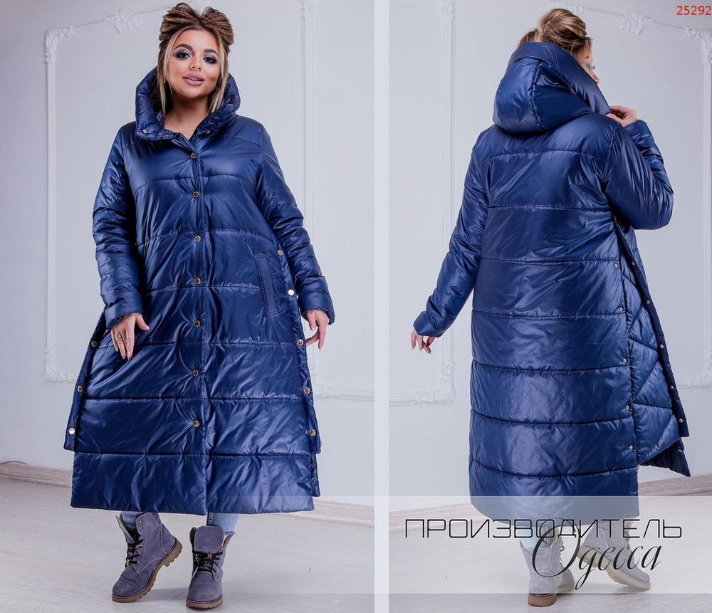 Куртка №25292 ПО