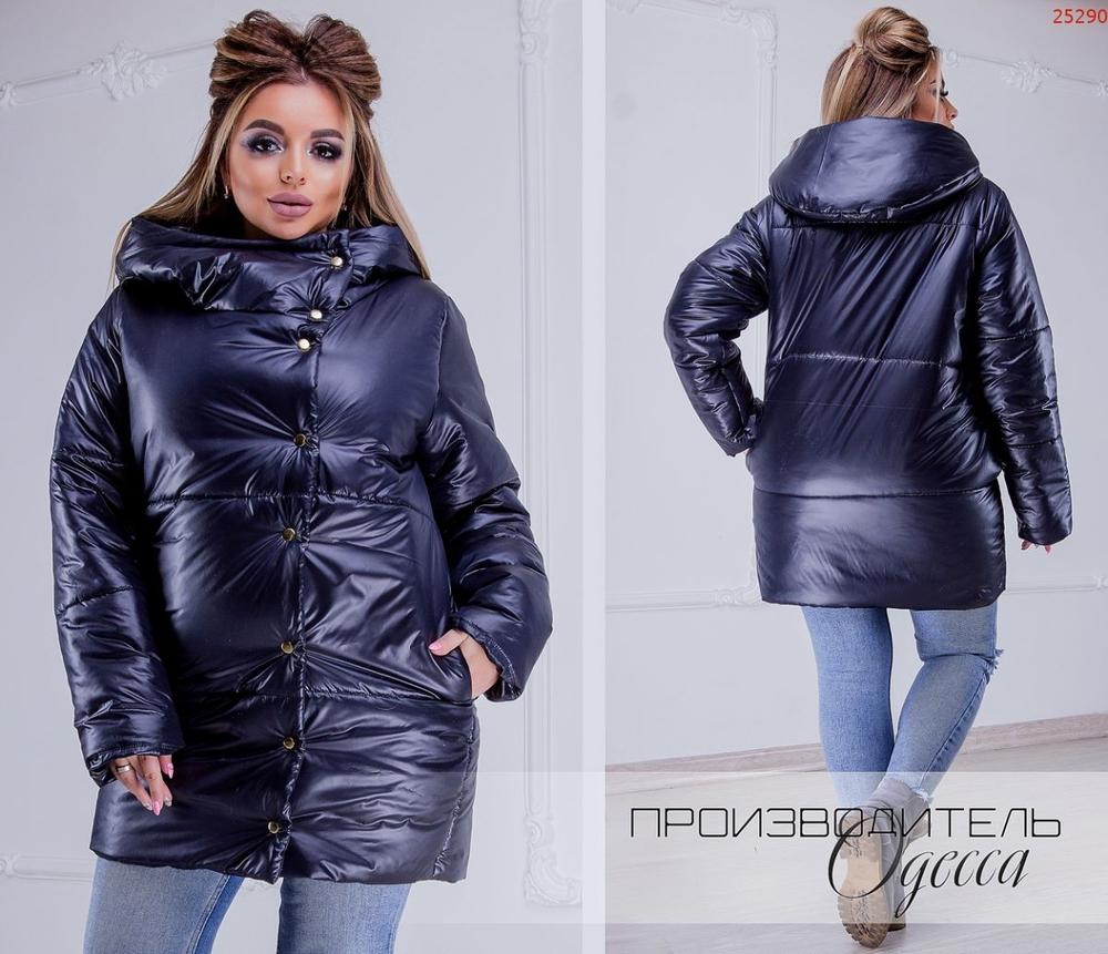 Куртка №25290 ПО
