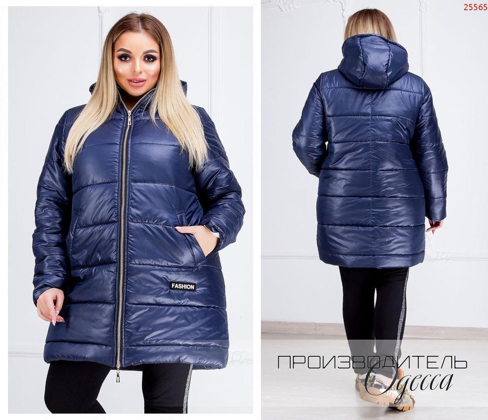 Куртка №25565 ПО